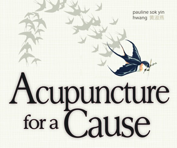 Acupuncture for a Cause poster with swallows