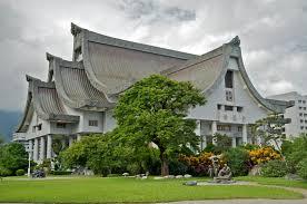 Tzu Chi University in Taiwan